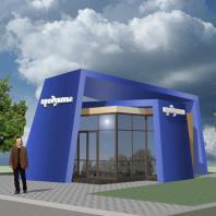 Проект торгового павильона. Проектная мастерская АПМ-Сайт. Новосибирск. 2015 г.