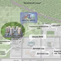 Жилой комплекс «Шесть Звезд» по ул. Аникина в Новосибирске