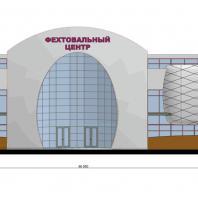 Проект здания фехтовального центра по ул. Воинская в Октябрьском районе г. Новосибирска. Проектная организация: «АкадемСтрой». Руководитель проекта: Турецкий Б.М. 2015 г.