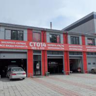 СТО по ул. Никитина в Новосибирске. Архитектор Сергей Косинов