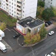 Проект информационного центра с магазином продовольственных товаров. Новосибирск. Существующая ситуация